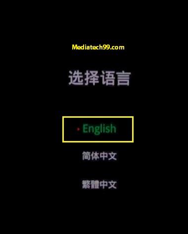 Oppo Hard Reset Language option