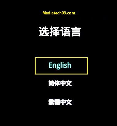 Realme hard reset Language option